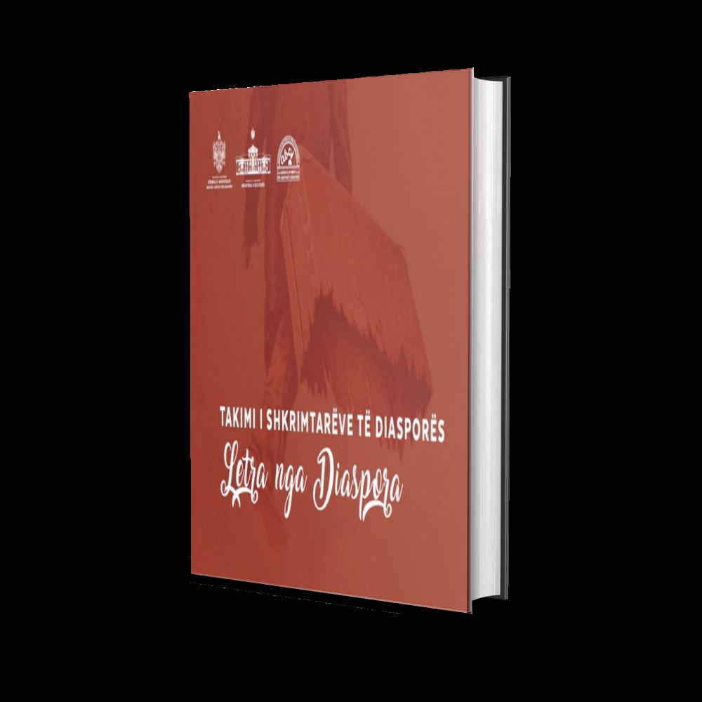 """Takimi i Shkrimtarëve të Diasporës """"Letra nga Diaspora"""""""