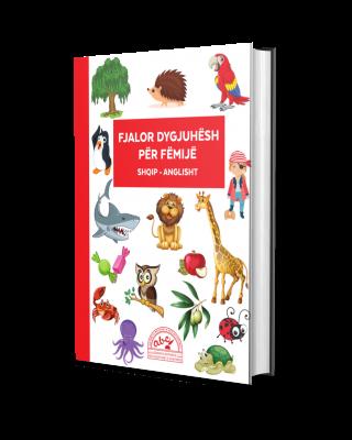 Fjalor dygjuhesh per femije Shqip-anglisht